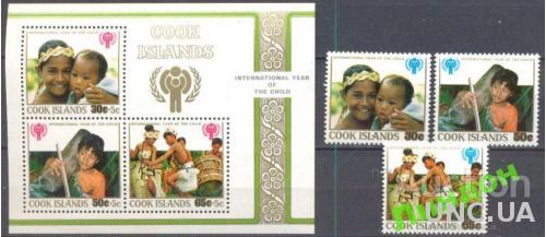О-ва Кука 1979 Год ребенка дети этнос ** ос