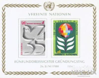 ООН 1980 35 лет ООН птицы флора ** м