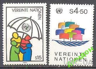 ООН 1983 люди флот ** о