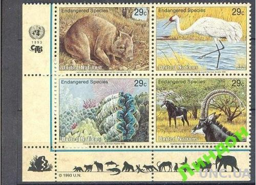 ООН 1983 морская фауна Африки кораллы птицы **