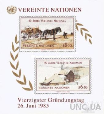 ООН 1985 40 лет ООН живопись кони лошади с/х ** м