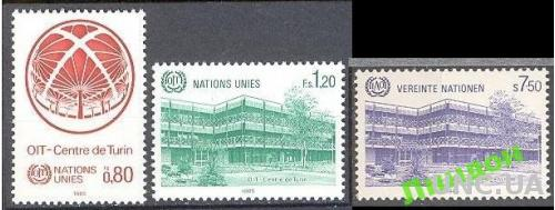 ООН 1985 архитектура ** о