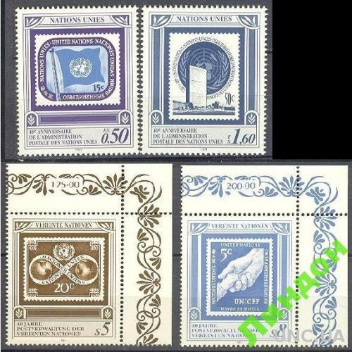 ООН 1986 марка на марке филателия почта ** о