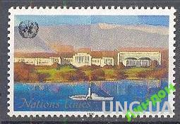 ООН 1990 флот порт архитектура ** о