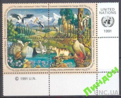 ООН 1991 птицы дятел аист фауна флора деревья **ом