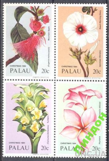 Палау 1984 флора цветы **