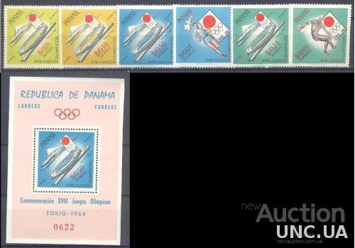 Панама 1964 спорт олимпиада стадион ** о
