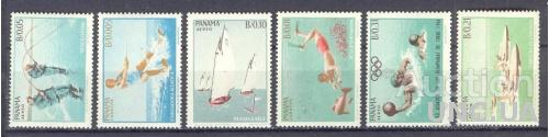 Панама 1964 спорт олимпиада яхты рыбалка акваланг поло флот ** о