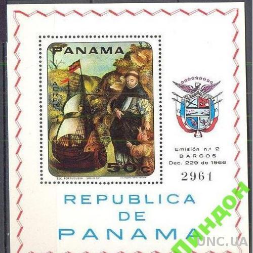Панама 1968 живопись религия флот корабли герб ** о