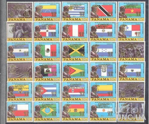 Панама 1980 надп-ка серебро флаги спорт футбол ЧМ ** о