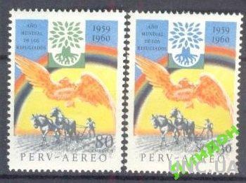Перу 1960 Год беженцев деревья флора с/х кони ** о
