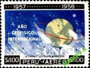 Перу 1961 Геофизический год геология погода космос ** о