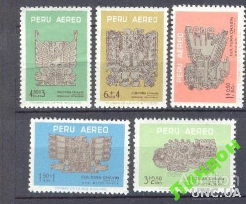 Перу 1963 этнос мифы сказки боги фауна **