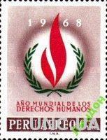 Перу 1968 ООН Права человека ** о