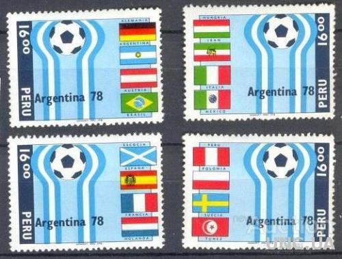 Перу 1978 спорт ЧМ футбол флаги серия ** о