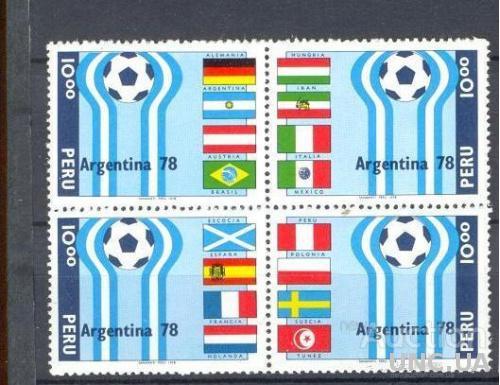 Перу 1978 спорт ЧМ футбол кварт ** о
