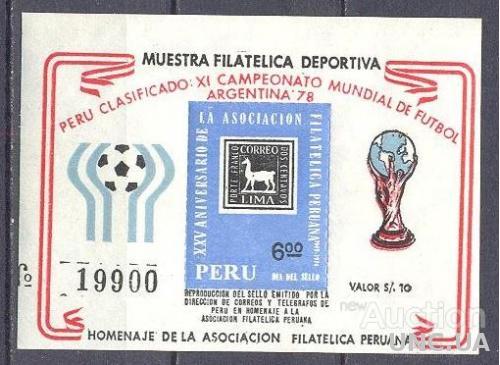 Перу 1978 спорт футбол блок лама фауна ** о