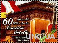 Перу 2004 религия флаг музыка живопись ** о