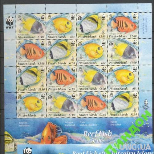Питкерн 2010 ВВФ WWF морская фауна рыбы лист ** о