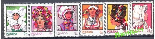 Польша 1983 костюмы этнос **о