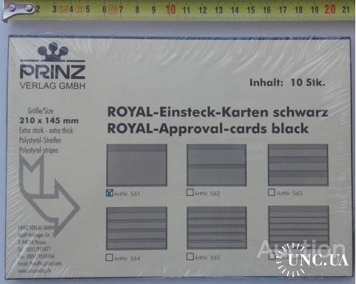 PRINZ ROYAL (Германия) Карточки-кулисы, 1 клеммташе, 210 x 145 мм (10 штук) черные