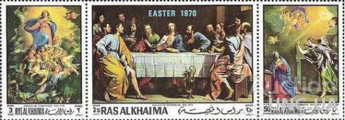 Рас эль Хайма 1970 живопись религия Пасха сцепка ** м