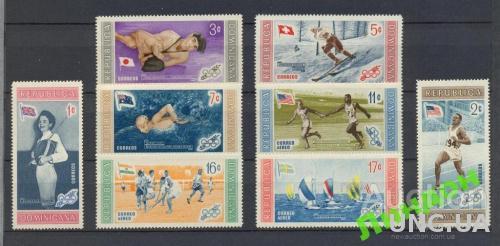 Республика Доминика 1958 спорт олимпиада флаги люди ** ом