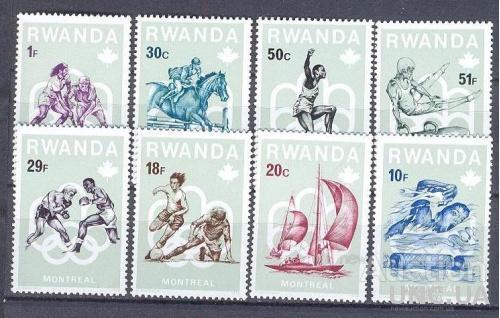 Руанда 1976 спорт олимпиада бокс футбол яхты флот плавание л/а кони ** о