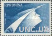 Марка Румыния 1960 космос СССР Восток россика ** о