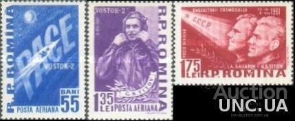 Марка Румыния 1961 космос СССР Гагарин Титов ** о