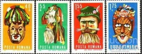 Румыния 1969 маски народные праздники обряды этнос ** о