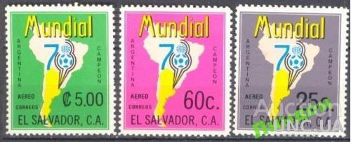 Сальвадор 1978 спорт футбол ЧМ карта **