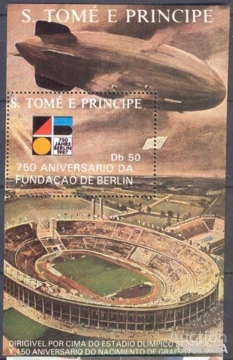 Сан Томе 1988 спорт олимпиада стадион архитектура авиация дирижабли ** о