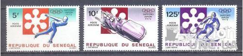 Сенегал 1972 спорт олимпиада лыжи бобслей коньки ** о