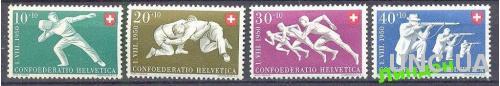 Швейцария 1950 спорт стрельба борьба этнос ** о