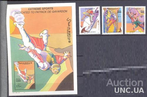 Сомали 2001 экстемальные виды лыжи альпинизм горы парашют авиация спорт ** о