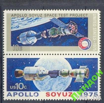 Марка США 1975 космос Союз-Аполлон СССР  ** о