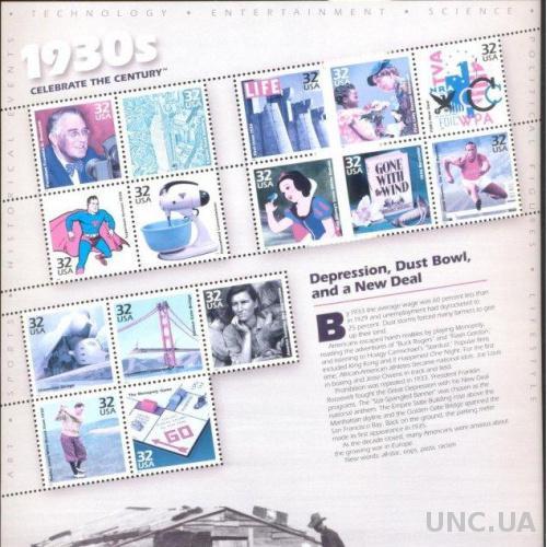 США 1999 Миллениум 30-е Рузвельт ж/д поезд сказки проза Унесенные ветром спорт тгра Монополия **