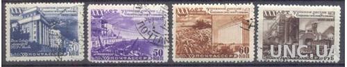 Марки 4 штуки СССР 1947 30 лет УССР Украина гаш м