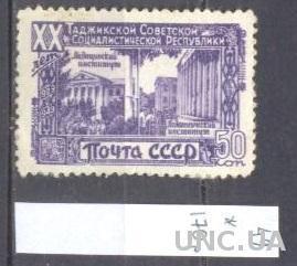 СССР 1949 XX лет таджикской ССР архитектура * м