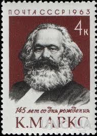 СССР 1963 Карл Маркс люди ** м