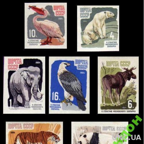 СССР 1964 фауна зоопарк птицы тигры медведи б/з ** ом