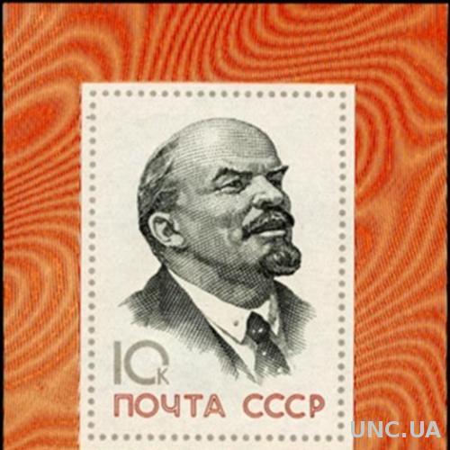 СССР 1965 48 лет Революции Ленин люди * м