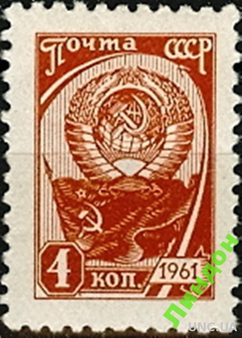 СССР 1965 стандарт 4 коп герб флаг ** есть кварт м