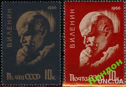 СССР 1966 Ленин люди скульптура ** ос