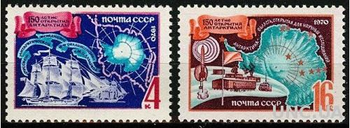СССР 1970 Антарктида флот корабли карта 2м ** м
