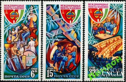 Марка 3 штуки СССР 1980 космос СССР - ВНР медицина ТВ ** есть кварты