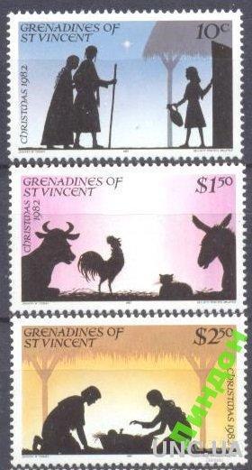 Ст Винсент 1982 Рождество религия живопись коровы ** о