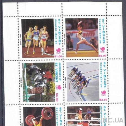Ст. Винсент 1988 спорт олимпиада Сеул штанга л/а вело гимнастика бокс кони ** вб