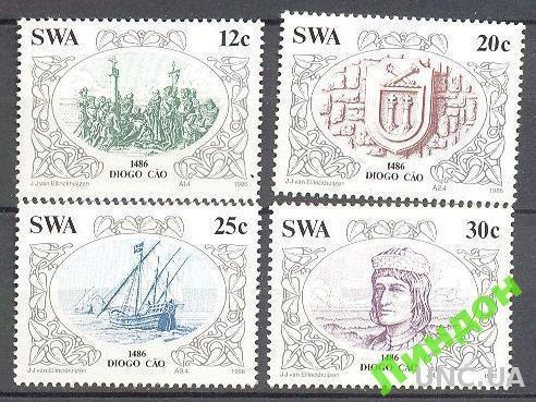 СВА 1986 корабли флот люди гербы **